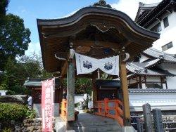 Yasaka Temple