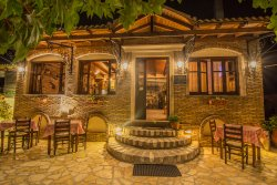 Taverna yialos corfu