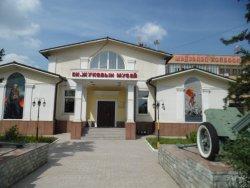 G.K Zhukov house Museum