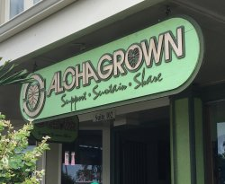 ‪Aloha Grown‬