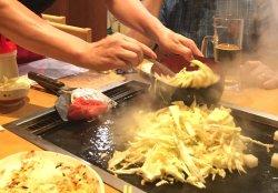 Monja & Okonomiyaki En