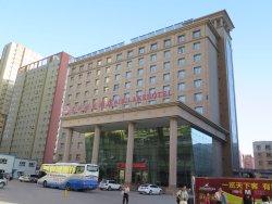 Aibe Lake Hotel