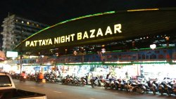 ‪Pattaya Night Bazaar‬