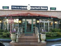 Уютное кафе по дороге из Ярославля в Москву