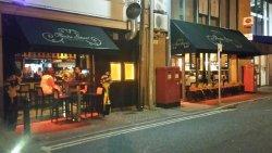 Theatre Street Bar & Grill