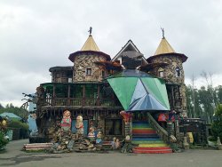 Fairy Tales Museum