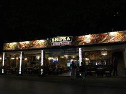 Shipka Steak House