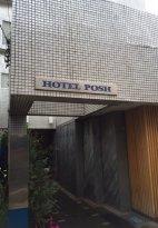Hotel Poshu