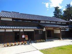Bukeyashiki Old Tamura House