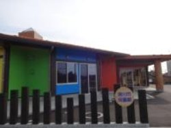 Namerikawa City Children's Museum