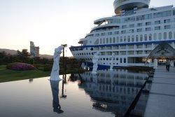 Sun Cruise Resort