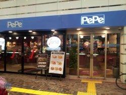 Seibu Shinjuku Pepe & Brick St.