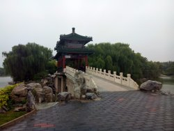 Longtan Lake