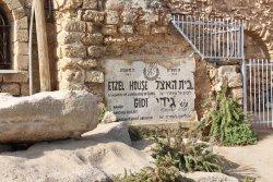 Beit Gidi Etzel Museum 1947-1948