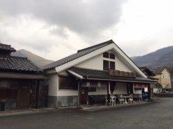 Yufuin Onsen
