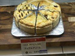 Public Sweets Tart & Pie