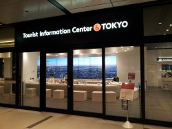 Tokyo Tourist Information Center Bus Terminal Shinjuku