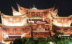 Hangzhou Chenghuang Pagoda