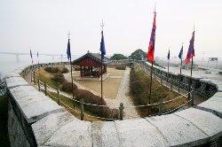 Chojijin Fortress