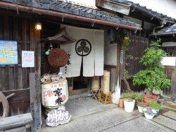 Mukai Shuzo