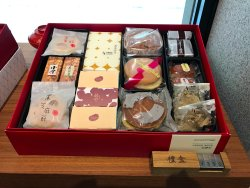 Lins Wagashi Confectionery