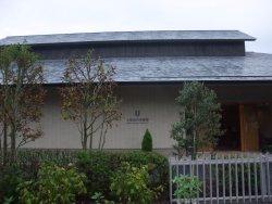 Uehara Museum of Art