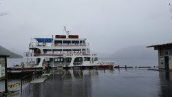 Lake Towada Scenic Boat