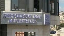 Shepherd's Nai