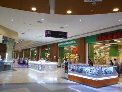 Mall Aura