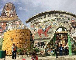 Parque Turístico Artesanal de los Mates Burilados