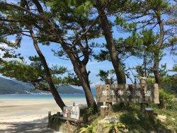 Hamagurihama Beach
