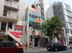 Line Friends Cafe & Store, Fukuoka
