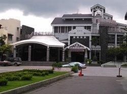 Changhua County Aborigine's Life Museum
