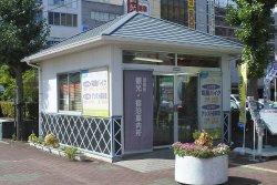 徳島市観光・宿泊案内所