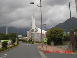 Yakushima Environmental Culture Village Center