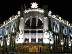 Samara State Philharmonic Society