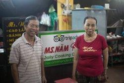 Ms Nam