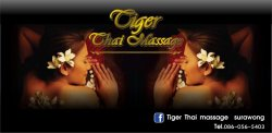 Tiger Thai Massage