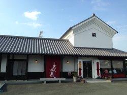 Coffee Kuroudo Kakura Kumamotooyama