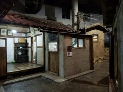 Sudoguksan Museum of Housing and Living