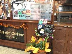 Mikado Coffee Karuizawatsuruya