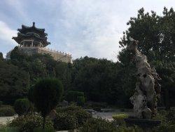 Liaozhai Park