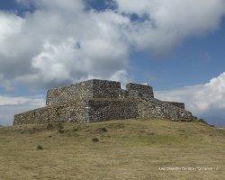 Complejo Arqueologico de Curamba