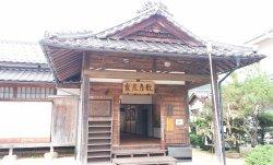 Izushi Karo Yashiki