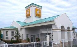ファミリーロッジ旅籠屋・静岡牧之原店