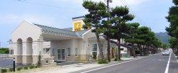 Family Lodge Hatagoya, Izumotaisha