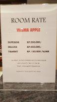 Wisma Apple