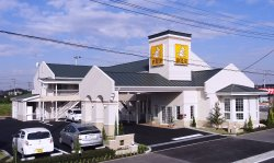 Family Lodge Hatagoya, Kisarazukaneda