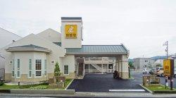 Family Lodge Hatagoya, Okayama