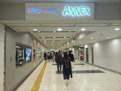 Keio Mall